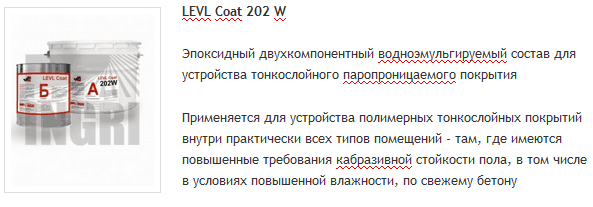 LEVL Coat 202 W