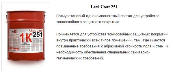 levl-coat-251