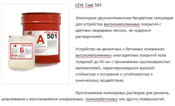 LEVL Coat 501