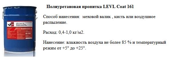 Levl coat 161