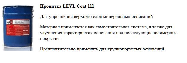 levl coat 111