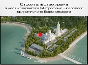 храм метрофана