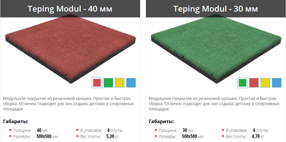 teping-modul-40-%d0%bc%d0%bc
