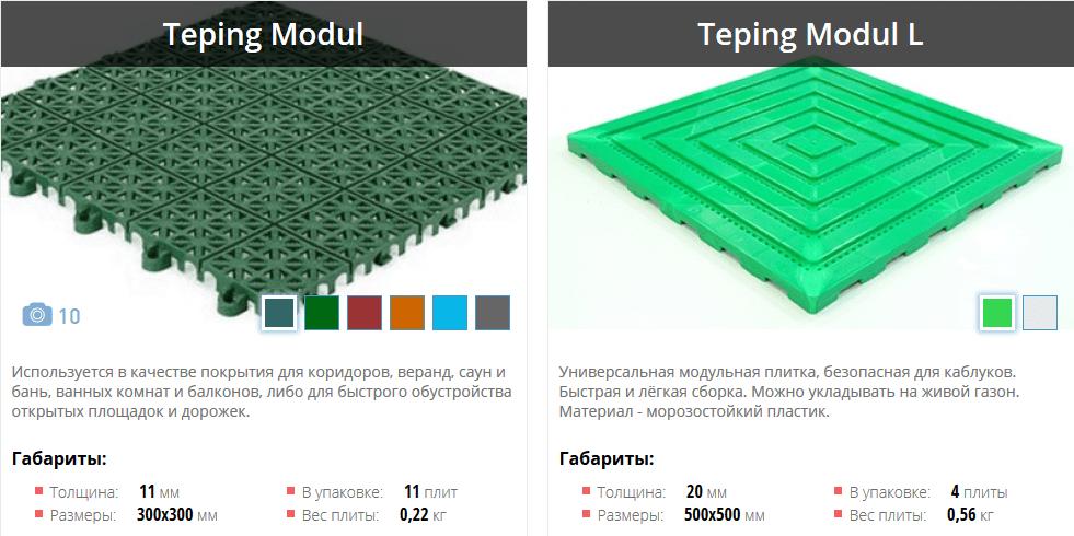 teping-modul-l