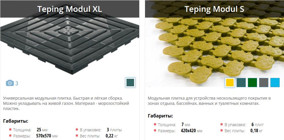 teping-modul-xl