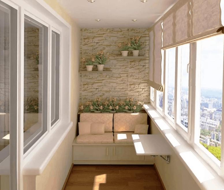 Отделка блкона