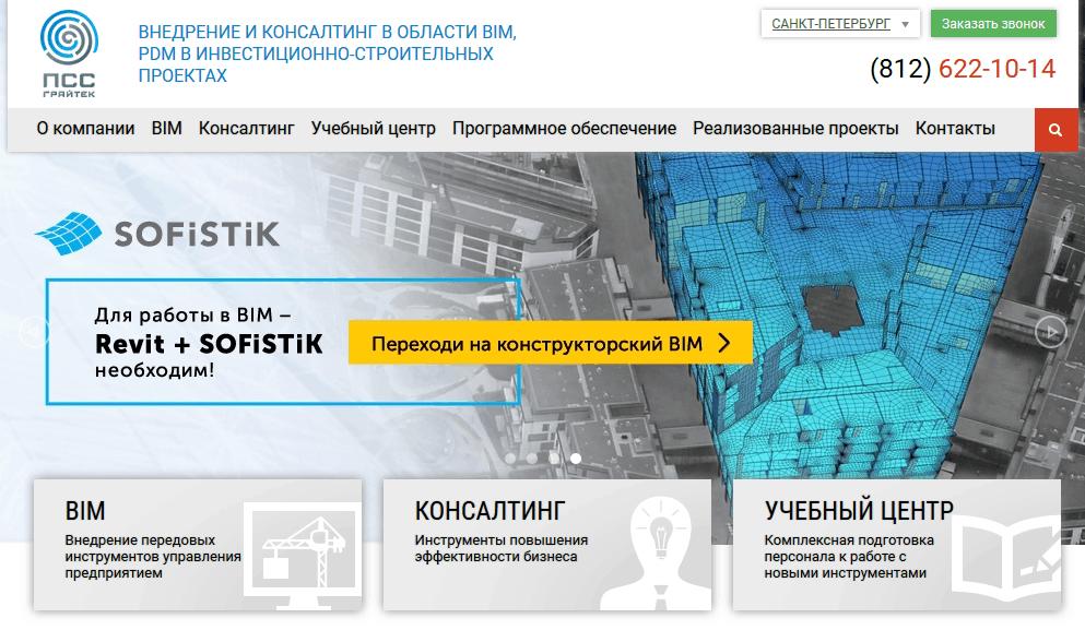vozmozhnost-monitoringa-stoimosti-v-processe-proektirovaniya-stroitelstva