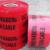 Использование защитно-сигнальной ленты при прокладке кабелей