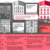 Новый закон о перепланировки квартиры в многоэтажных домах